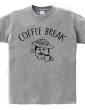 コーヒーブレイクしませんか