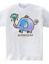 ATSUIZOU