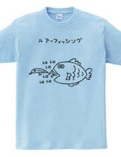 ルアーを舐める魚
