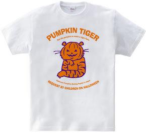 かぼちゃの虎(PUMPKIN TIGER)