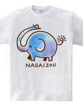 NAGAIZOU