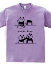 パンダを出荷する