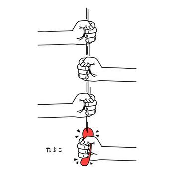 TARAKO Catch