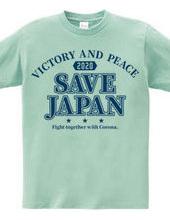 SAVE JAPAN with Corona