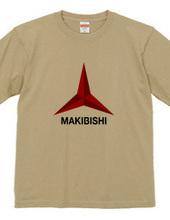 MAKIBISHI -マキビシ-