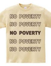 飢餓・貧困を無くそう
