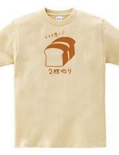 2枚切り食パン
