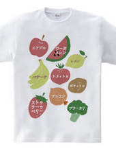 声に出して読んでみたい英語(野菜と果物)