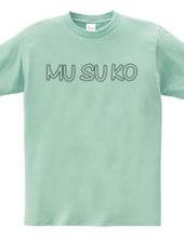 Musuko Son