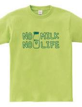 牛乳のない生活なんて考えられない
