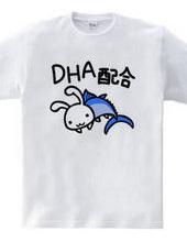 DHA配合