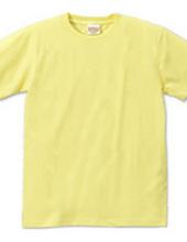 【無地】yellow