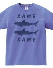 同じサメ (SAME SAME)