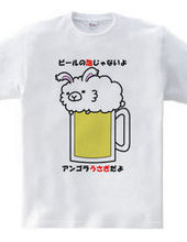 ビールうさぎ