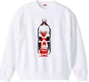 骸骨ボトル