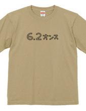 6.2 ion t-shirt