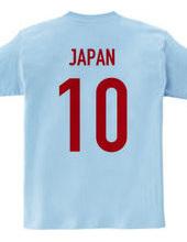 背番号10
