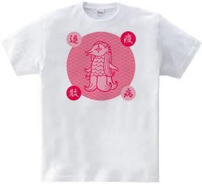 アマビエさま・疫病退散・ピンク