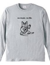 リュートを弾く猫