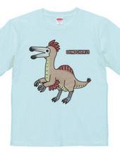 恐竜 デイノケイルス