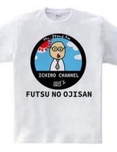 いちろうチャンネル #1.1