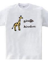 giraffe(kirahvi)
