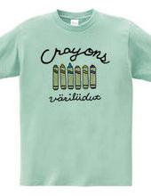 Crayons(Väriliidut)