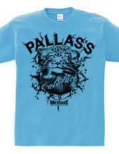 PALLAS'S CATS