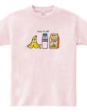 バナナミルク/モンスター