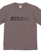 ストレス!