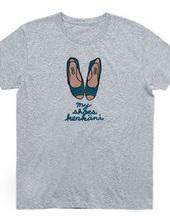 my shoes(kenkäni)