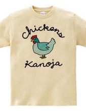 chickens(kanoja)