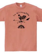 La Girouette~風見鶏~