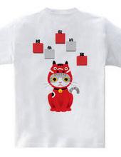 招かない猫Ⅱ