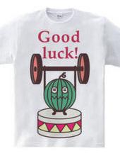 スイカ〜Good luck!〜