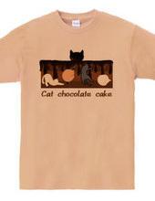 Cat chocolate cake