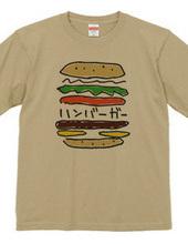 ハンバーガー_カラフル