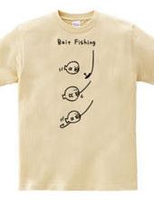 釣りのエサをおいしく食べる