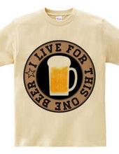 ビール☆ビンテージ風ロゴ
