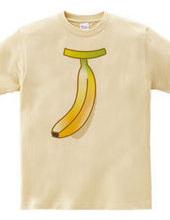 バナナネクタイ