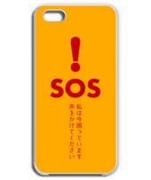 【iphoneケース】 SOS