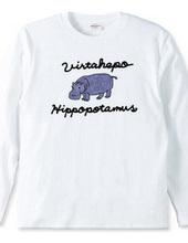 Virtahepo(Hippopotamus)