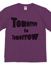 明日は明日
