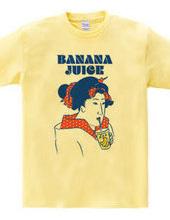 バナナジュース 浮世絵ver.
