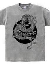 Japanese Dragon Mono