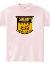 SOCONY 虎印石油