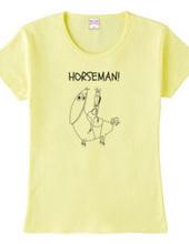 ホースマン!