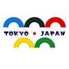 タイヤ遊具 TOKYO JAPAN