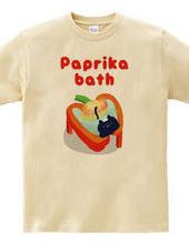 パプリカのお風呂