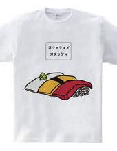おいしいお寿司